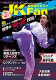 JKFan web magazine